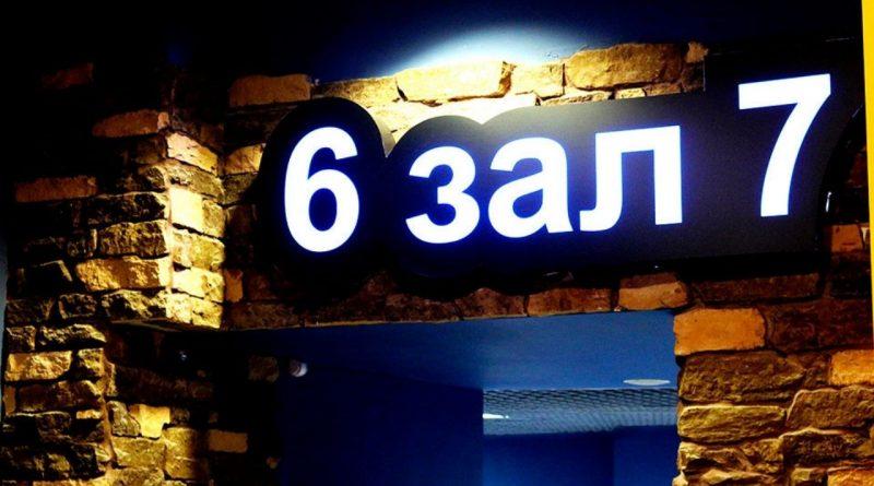 Кинотеатры в Чебоксарах работают без нарушений