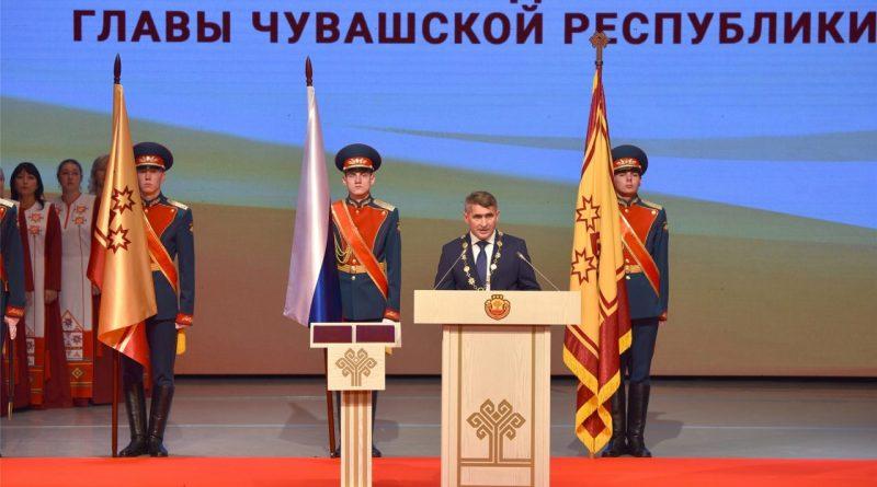 Олег Николаев вступил в должность Главы Чувашской Республики 1