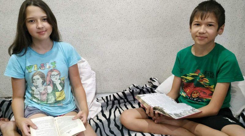Дружат с книгой с малых лет
