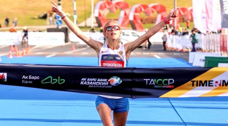 Алина Прокопьева выиграла Казанский марафон