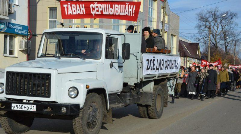 По улицам Алатыря прошло шествие, посвященное подвигу строителей Сурского оборонительного рубежа