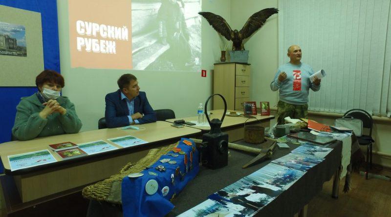 В Алатырском музее обсудили вопросы увековечения подвига строителей Сурского рубежа