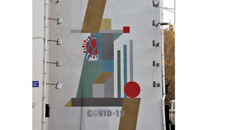 19 октября стартовало голосование за лучшую работу Фестиваля стрит-арта Приволжского федерального округа «ФормART».