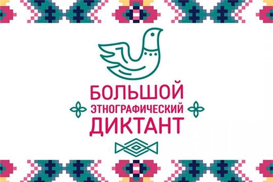 Черновик 1145