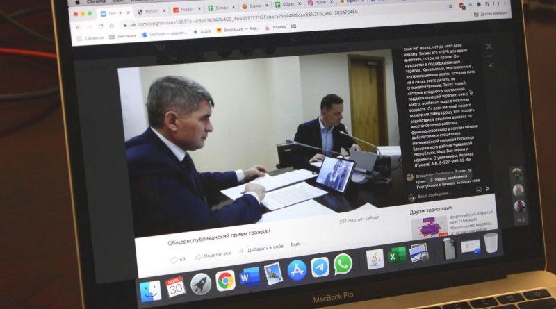 По итогам онлайн приема граждан Олег Николаев решил выйти с инициативой в Госдуму РФ