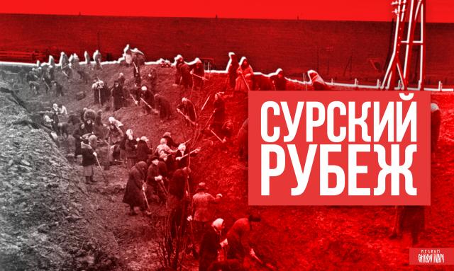 Открыт всероссийский творческий конкурс на проект мемориала «Строителям безмолвных рубежей»