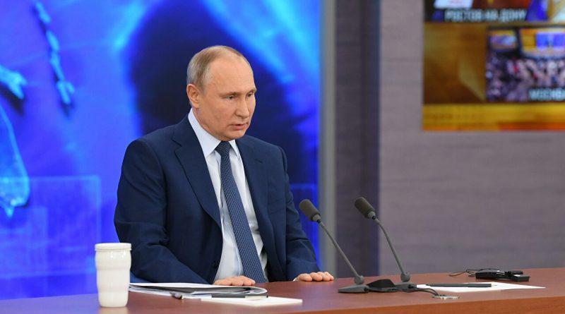 Состоялась большая пресс-конференция Владимира Путина