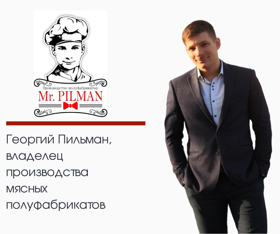 """Национальный проект """"Малое и среднее предпринимательство"""": Бизнесу- условия для развития 1"""