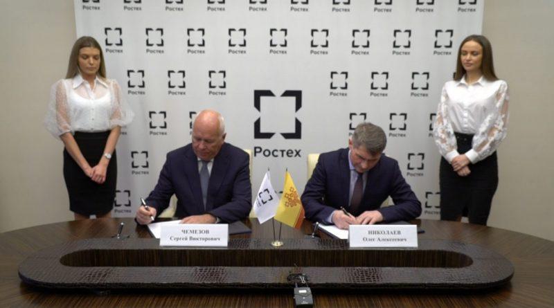 Чувашия и «Ростех» договорились о строительстве инфекционного корпуса РКБ