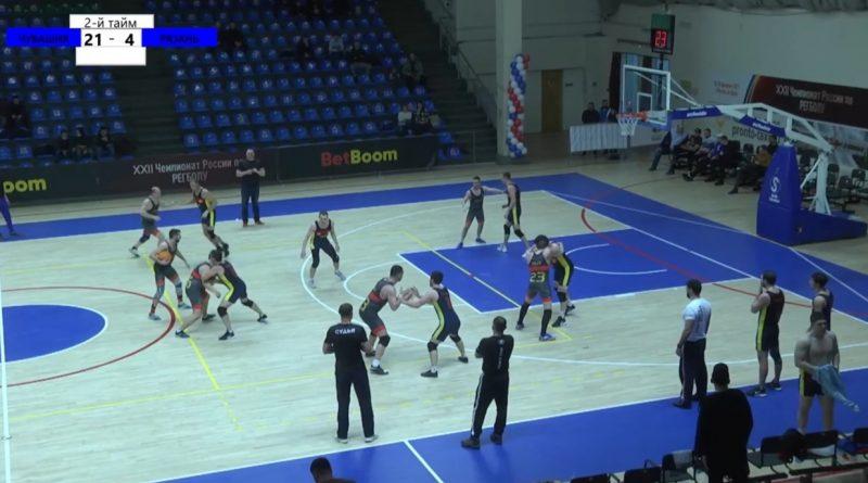 Сегодня чебоксарские регболисты сразятся в финале Чемпионата России