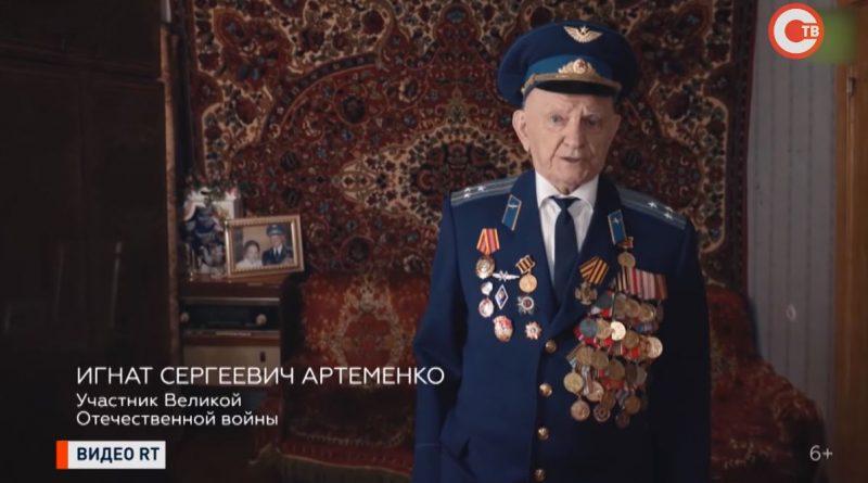 Сторонники Навального начали травлю ветерана Артеменко