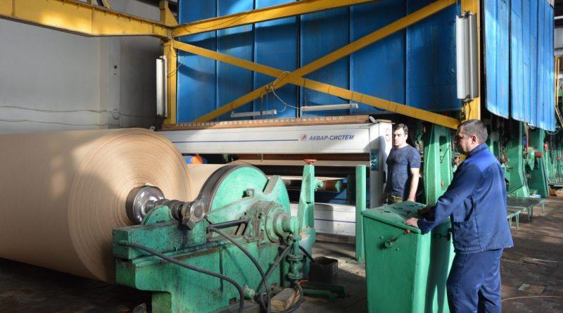 Алатырская бумажная фабрика отмечает свое 55-летие