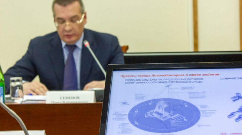 Глава администрации Новочебоксарска включен в комиссию Госсовета России по экологии