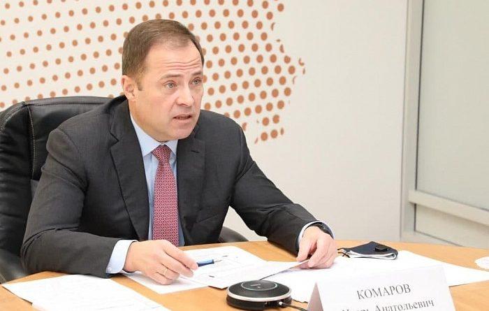 Игорь Комаров провел совещание по вопросам реализации окружного общественного проекта «Ментальное здоровье»