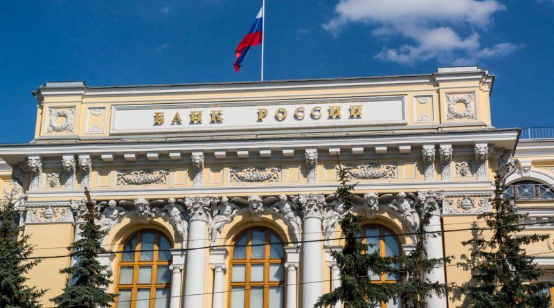 """Банк России запустил проект """"Финансовая грамотность для старшего возраста"""""""