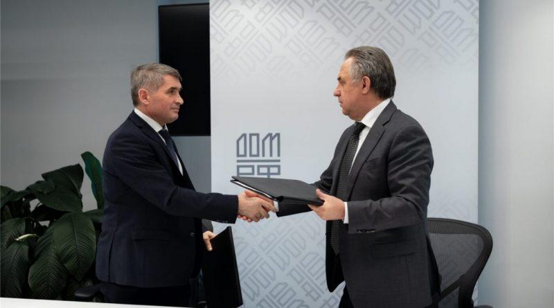 Олег Николаев и Виталий Мутко договорились о совместной работе над мастер-планом развития Чебоксарской агломерации