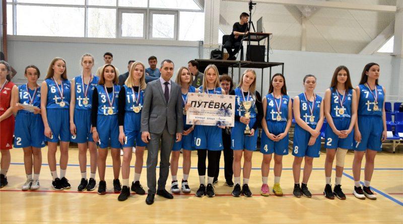 Главный трофей республиканского Чемпионата школьной баскетбольной лиги «КЭС-БАСКЕТ» вновь остался в Алатыре!