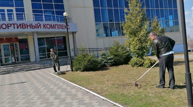 Коллектив физкультурно-спортивного комплекса и детского лагеря «Янтарный» присоединился к Всероссийскому субботнику 5