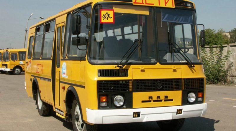 В России для детей приобретут 16 000 школьных автобусов