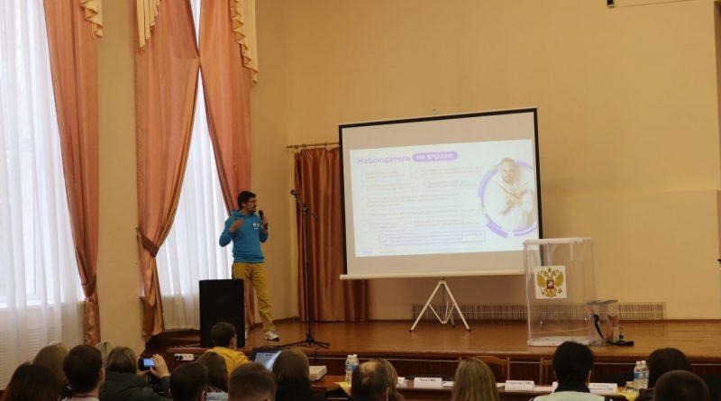 В Алатыре состоялся очередной семинар по обучению независимых общественных наблюдателей.