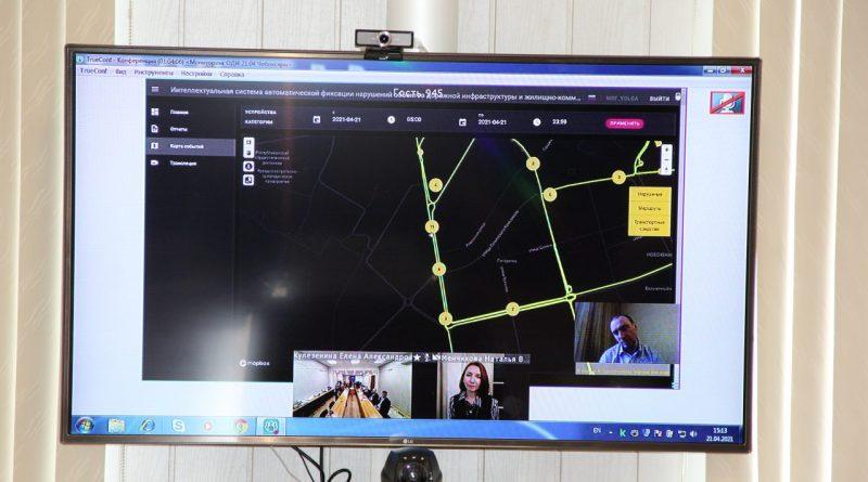 В Чувашии протестировали систему контроля объектов дорожной инфраструктуры с искусственным интеллектом