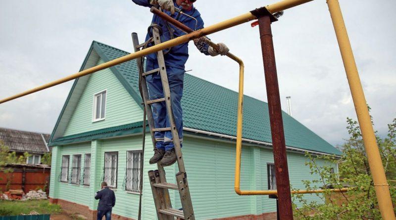 «Единая Россия» предложила сделать подключение к газу бесплатным для жителей
