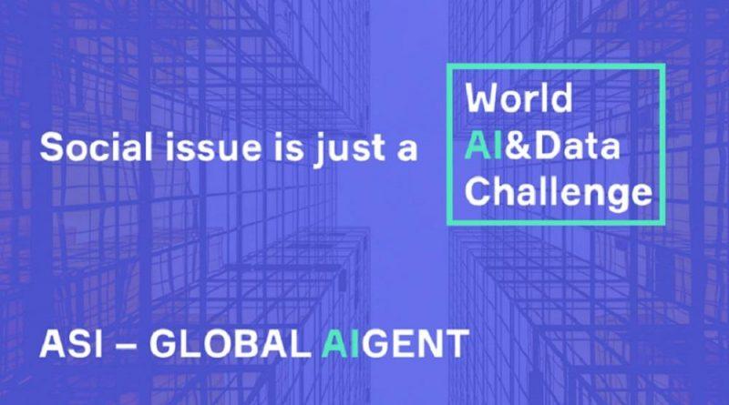 Стартовал третий международный конкурс цифровых решений World AI & Data Challenge