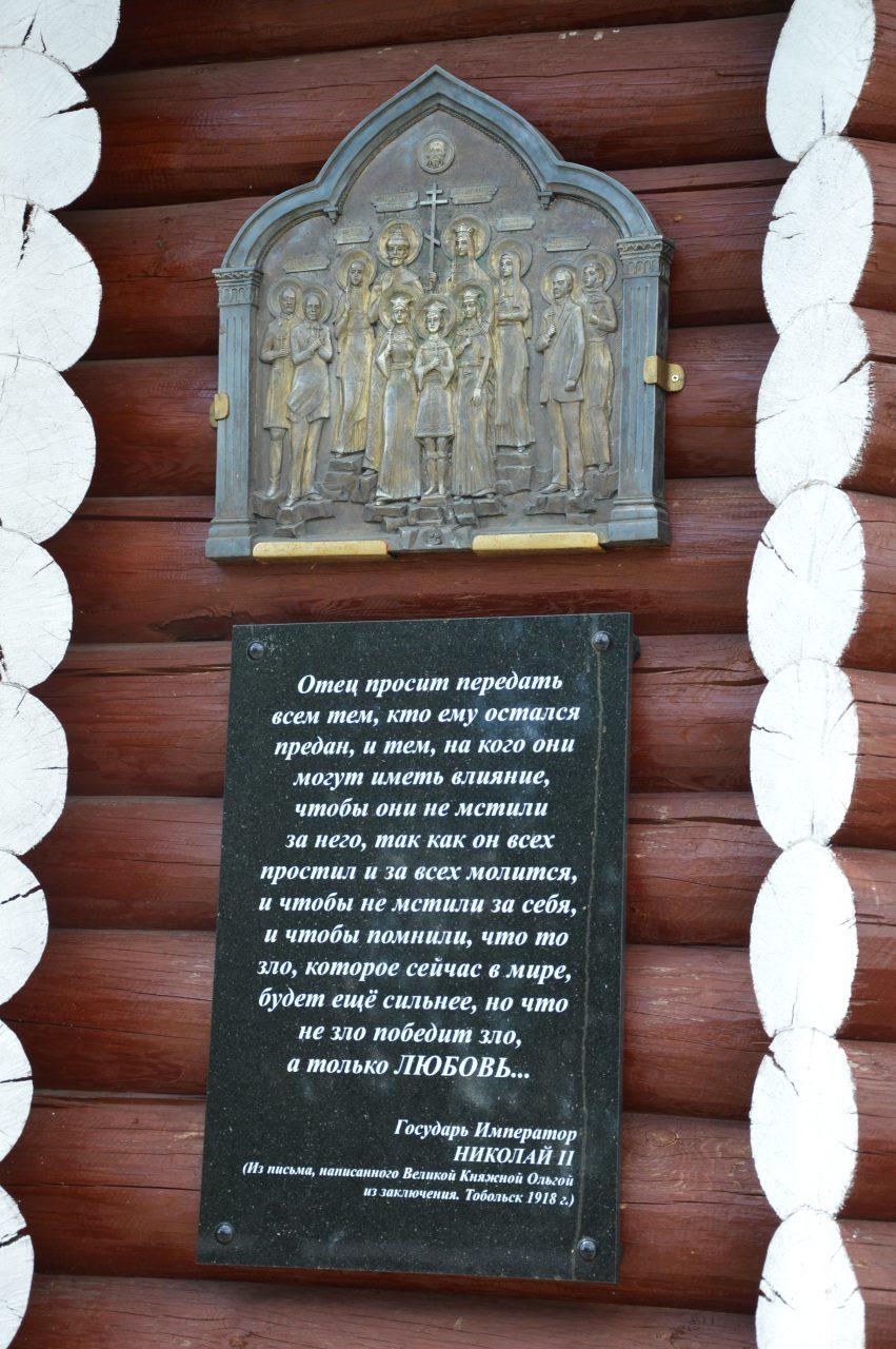 Черновик 1479