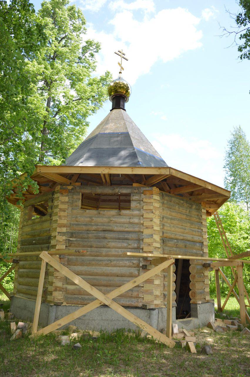 Черновик 1498