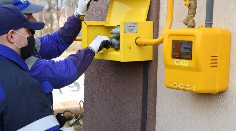 «Единая Россия» 19 мая внесет законопроект о бесплатном подключении людей к газу