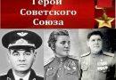 Улицы в новом микрорайоне Алатыря носят имена Героев Советского Союза