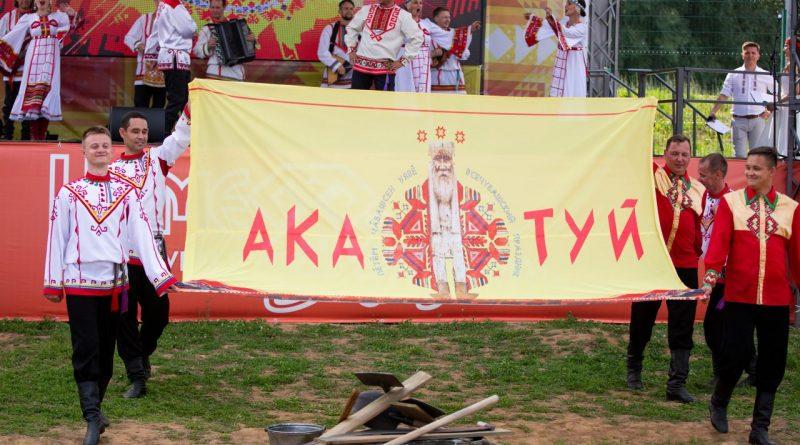 Глава Чувашии Олег Николаев принял участие в церемонии открытия IX Всечувашского праздника Акатуй