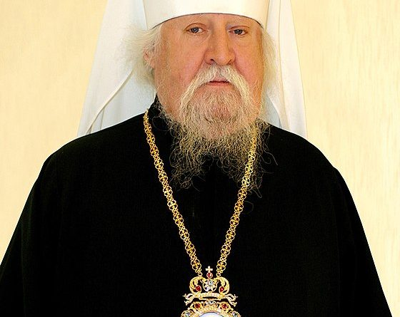 Памяти митрополита Варнавы