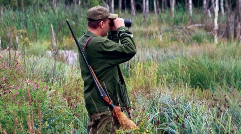 Вниманию охотников!