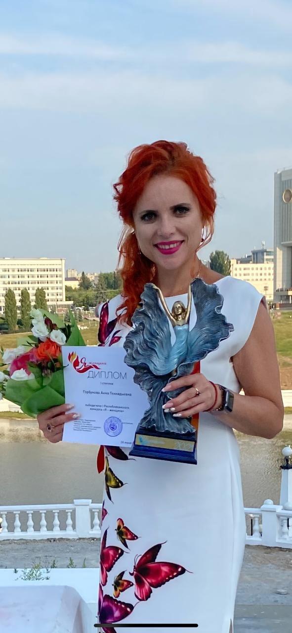 Представительница Алатыря стала победителем масштабного республиканского конкурса «Я – женщина» 1