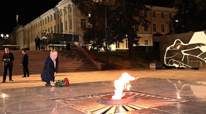 Президент Российской Федерации Владимир Путин принял участие в мероприятиях, приуроченных к 800-летию Нижнего Новгорода - административного центра ПФО