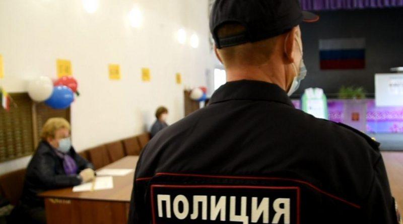 Охрана избирательных участков полицией — нормальная практика