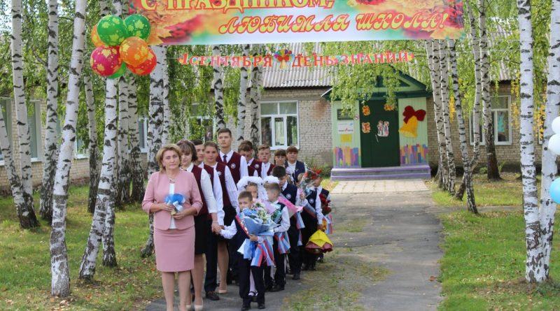 Алтышевская средняя школа празднует 90-летний юбилей 1